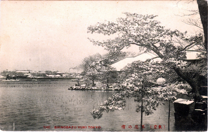 Shinobazu Pond, Ueno Park, in the winter, c. 1910.