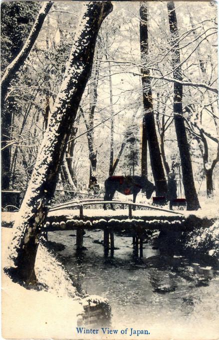 Winter View of Japan, c. 1910.