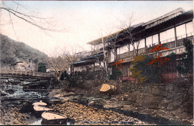 The Karuruse Hot Bath, Nagasaki, c. 1910.