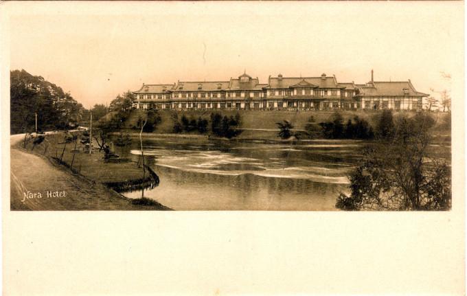 Nara Hotel, c. 1920.