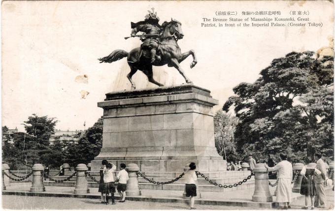 The Bronze Statue of Masashige Kusunoki, Tokyo, c. 1930.