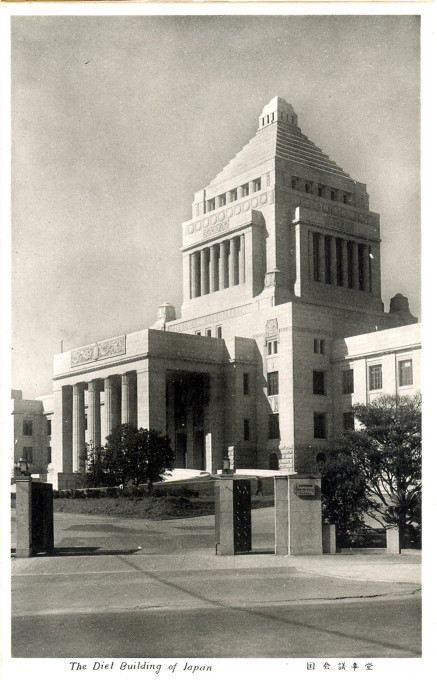The Imperial Diet Building, c. 1940.