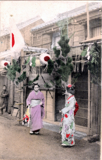 Maiko and New Year's pine trimmings, c. 1910.