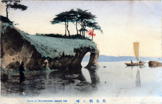 View of Matsushima, Inland Sea, c. 1910.