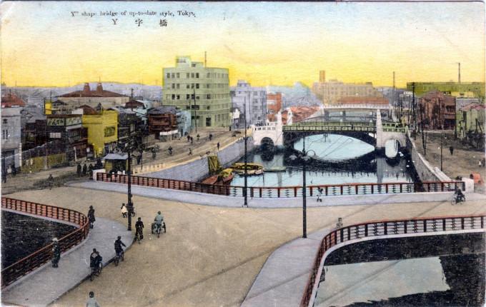 Miyoshibashi, Kyobashi, c. 1930.