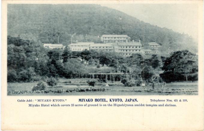 Miyako Hotel, Kyoto, c. 1920.