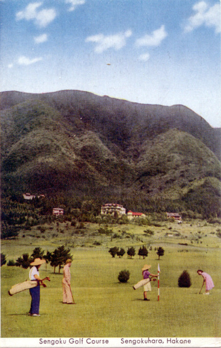 Sengoku Golf Course, Hakone, c. 1950.