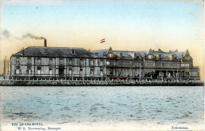 Grand Hotel on the Yokohama Bund, c. 1910.