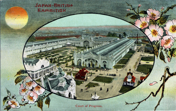 Court of Progress, Japan-British Exhibition, 1910.