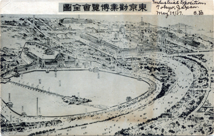 Aerial view of the 1907 Meiji Industrial Exhibition grounds at Ueno Park, 1907.