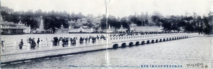 Kangetsukyo causeway crossing Shinobazu Pond, built for the 1907 Meiji Industrial Exposition.