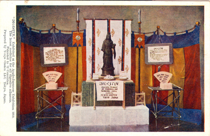 """Digestin"" exhibit, Japan-British Exhibition, 1910."