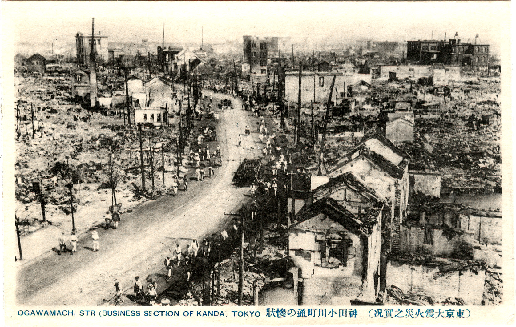 the great kanto earthquake Great kantu earthquake of 1923 - an article by paul garson in the summer issue of the writing disorder, a quarterly literary journal.
