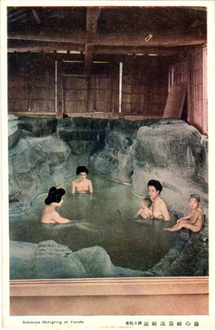 Sakinoyu onsen at Yusaki, c. 1940.