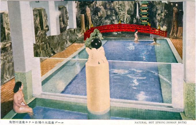 Kinugawa Onsen Hotel, Nikko, c. 1940.
