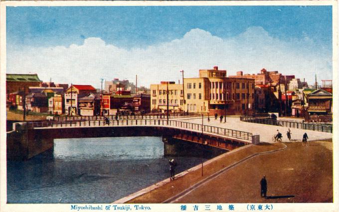 Miyoshibashi, Kyobashi, c. 1930. From the opposite bank looking southwest toward Ginza.
