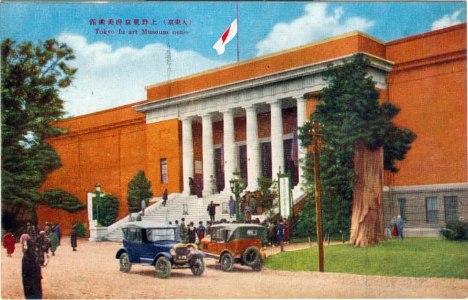 Museum of Fine Arts, Ueno Park, c. 1930.