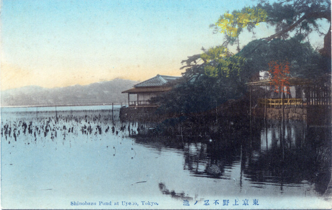 Teahouse at Shinobazu Pond at sunset, c. 1910.