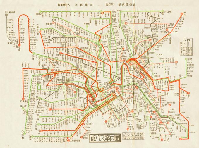 Tokyo bus map (c. 1950).