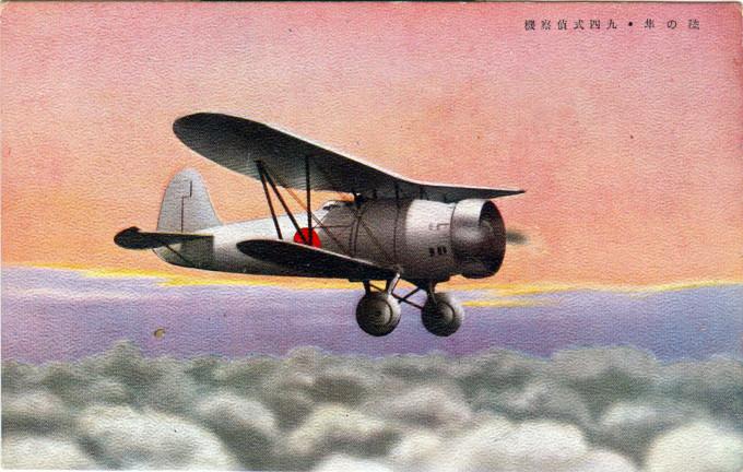 Aichi D1A Type 94 Dive Bomber, c. 1935.