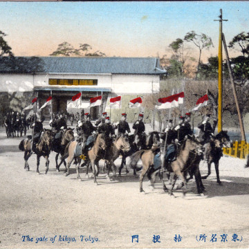 Kikyo-mon, c. 1910.