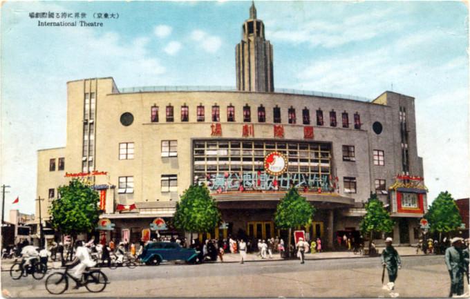 Kokusai Theater, Asakusa, c. 1940.