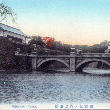 Sei-mon & Meganebashi, c. 1910, with Fushimi tower in the distance.