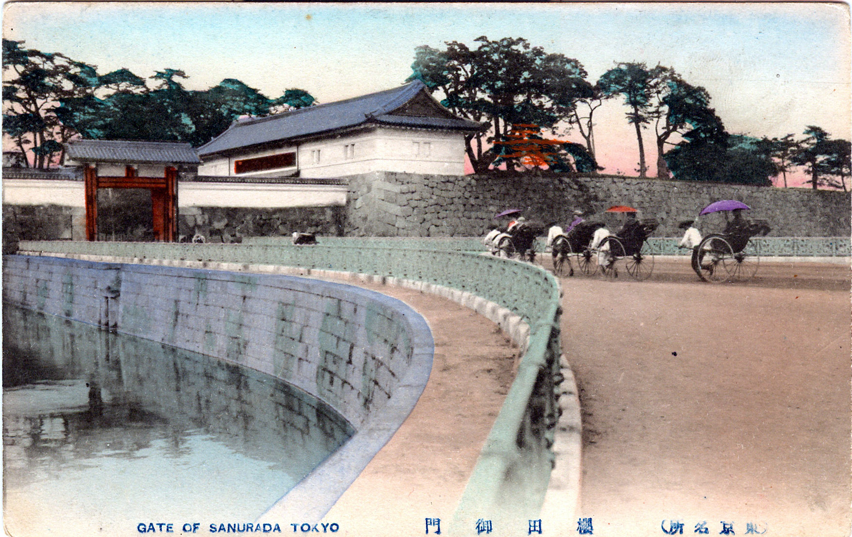 Imperial Palace Gates.