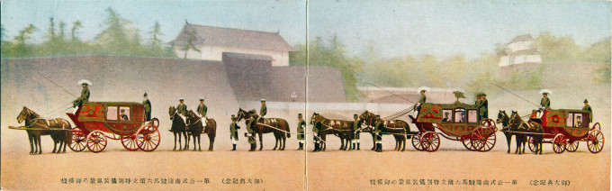 HRM's carriage on the palace plaza in front of the Seimon gate and Nijubashi, c. 1910. In the distance at right, is the Fushimi tower.