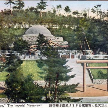 Taisho mausoleum, Tama, c. 1930.