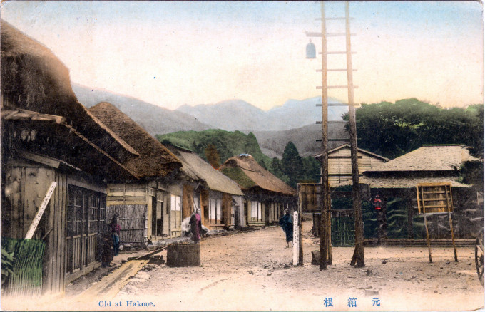 Old Hakone, c. 1910.