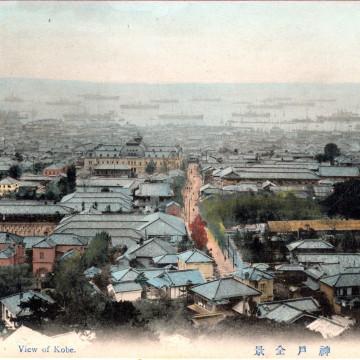 View of Kobe and Kobe harbor, c. 1910.