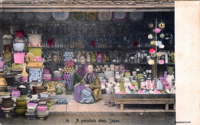 A porcelain shop, c. 1900.