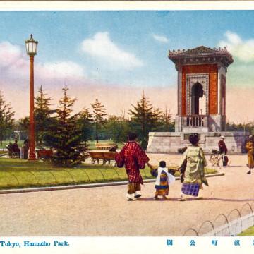 Hamacho Park, Tokyo, c. 1920.