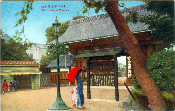 Entrance from Ueno Park to the Hakubutsukan and Hyokeikan grounds, c. 1930.