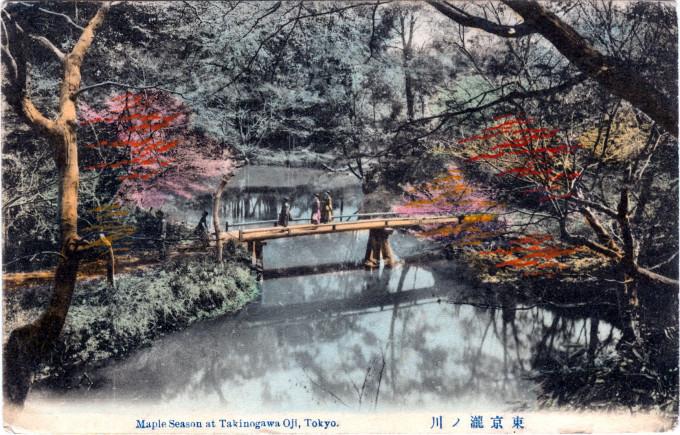 Maple season at Takinogawa Oji, Tokyo, c. 1910.