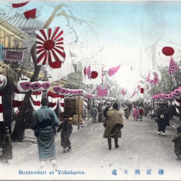 Flag-draped Benten-dori, Yokohama, c. 1910.