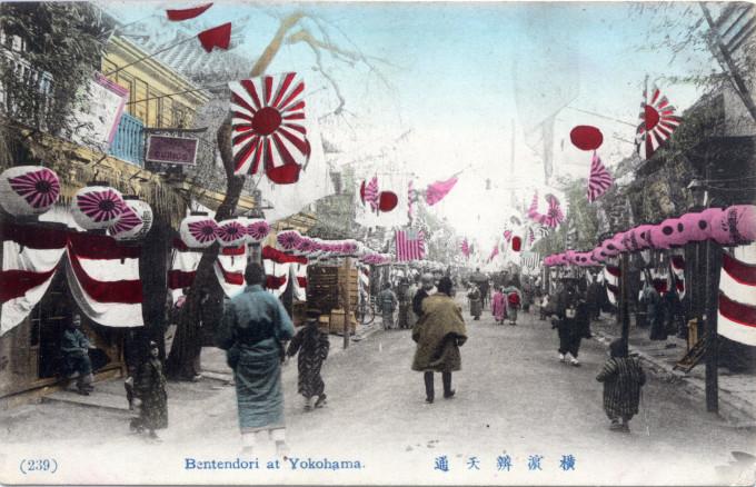 Flag-draped Benten-dori, Yokohama, c. 1906.