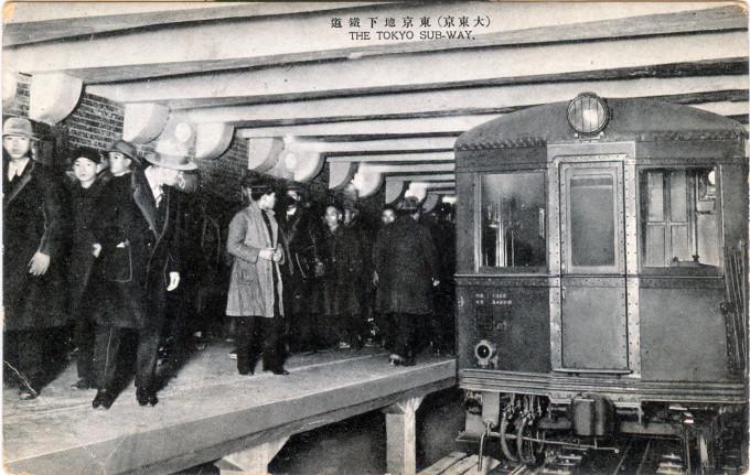 The Underground Railway, Tokyo, c. 1930.