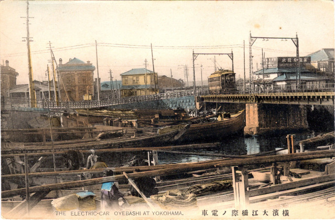 Electric car at Oyebashi, Yokohama, c. 1910.