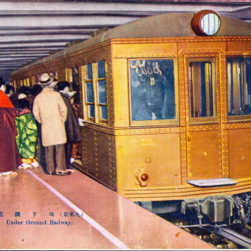 """Under Ground Railway,"" c. 1930."