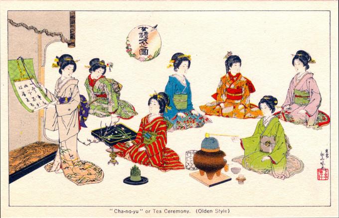 Green tea ceremony.