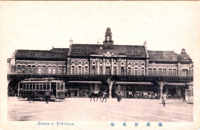 Yokohama Station, c. 1915.