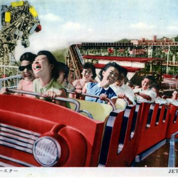 Korakuen Amusement Park, Rollercoaster, c. 1960.