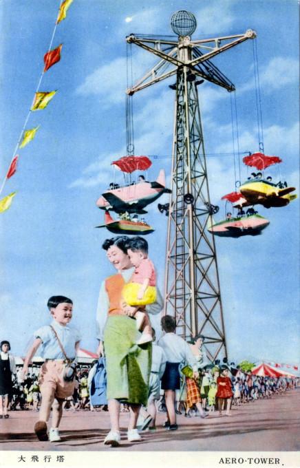 Korakuen Amusement Park, Jet Tower, c. 1960.