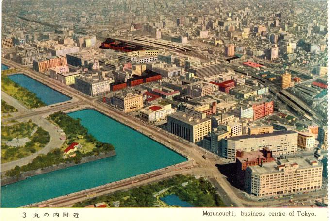 Aerial view, Marunouchi, c. 1960.