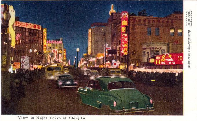 Night view of Shinjuku, c. 1960.
