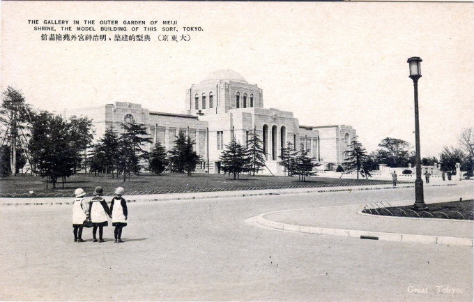 Meiji Memorial Picture Gallery, c. 1940.
