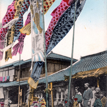 A Flag of the Boy's Fete, c. 1910.
