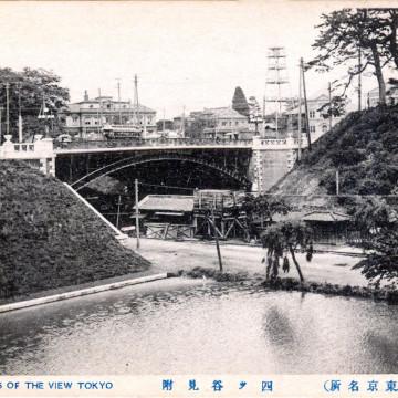 Yotsuya Mitsuke Bashi, and Yotsuya Station, c. 1915.